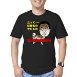 Tax dog Men's Fitted T-Shirt (dark)