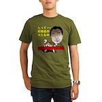 Tax dog Organic Men's T-Shirt (dark)