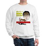 Tax dog Sweatshirt