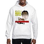 Tax dog Hooded Sweatshirt