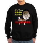 Tax dog Sweatshirt (dark)