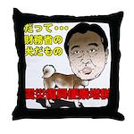 Tax dog Throw Pillow