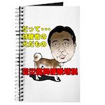 Tax dog Journal