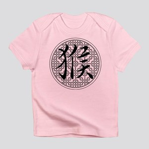 Monkey Chinese Horoscope Infant T-Shirt