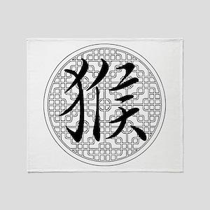 Monkey Chinese Horoscope Throw Blanket