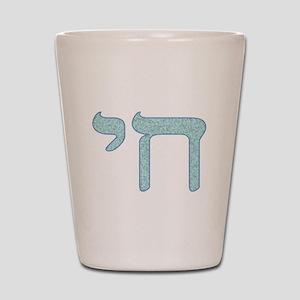 Chai (life) Hebrew Shot Glass