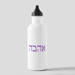 Ahava Stainless Water Bottle 1.0L