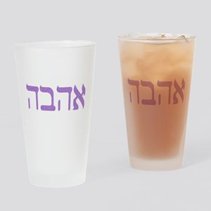 Ahava Drinking Glass