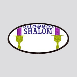 Shabbat Shalom! Patches