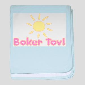 Boker Tov baby blanket