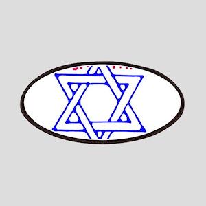 Jewish Princess Patches