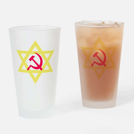 Russian Jewish Pride Drinking Glass