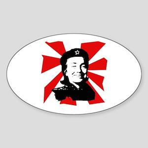 Che Hillary / Che Clinton - Oval Sticker