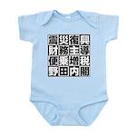 Zouzei Infant Bodysuit