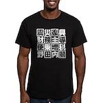 Zouzei Men's Fitted T-Shirt (dark)