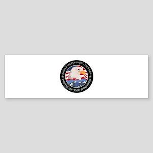 DUI - Denver Recruiting Bn Sticker (Bumper)