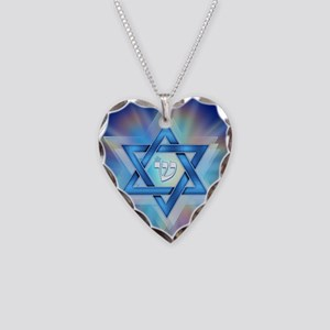 Radiant Magen David Necklace Heart Charm