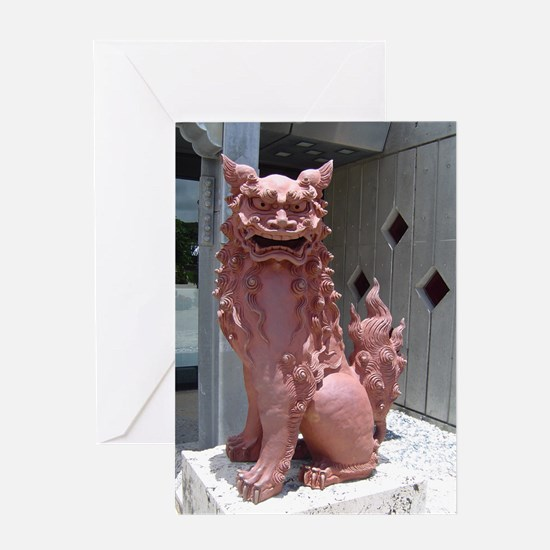 Red Shisa 2 Greeting Card