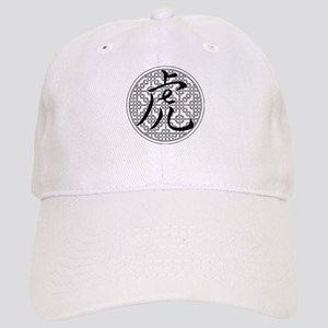 Tiger Chinese Horoscope Cap