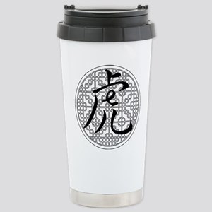 Tiger Chinese Horoscope Stainless Steel Travel Mug
