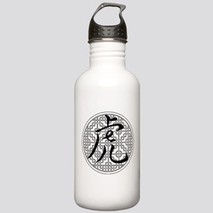 Tiger Chinese Horoscope Stainless Water Bottle 1.0