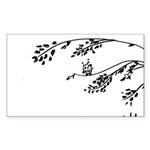 Owl in tree branches - wind Sticker (Rectangle 50