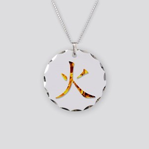 Fire Necklace Circle Charm