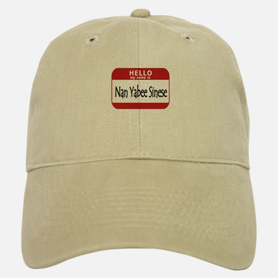 Name is None of Your Business Baseball Baseball Cap