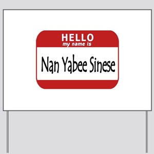 Name is None of Your Business Yard Sign