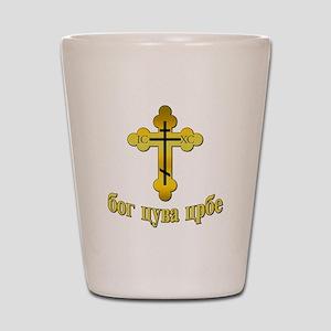 Pravoslavna Bog Cuva Srbe Shot Glass