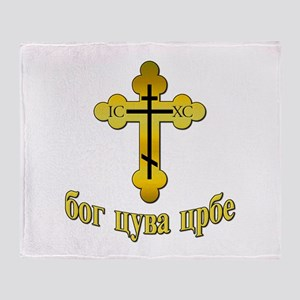 Pravoslavna Bog Cuva Srbe Throw Blanket