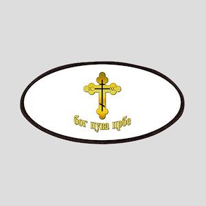 Pravoslavna Bog Cuva Srbe Patches