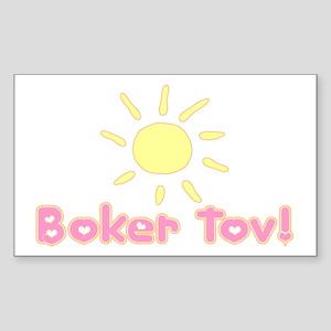 Boker Tov Rectangle Sticker