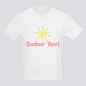 Boker Tov Kids T-Shirt