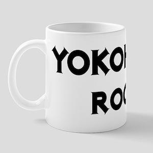 Yokohama Rocks! Mug