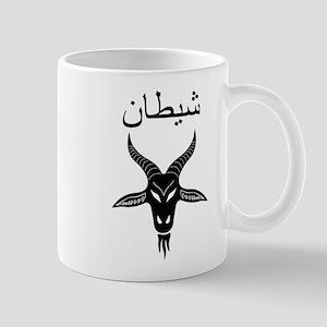 Shaytan Mug