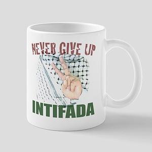 Mug 'NEVER GIVE UP'