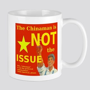 Not the Issue Mug