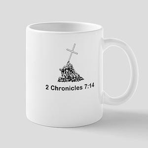 Cross Army Mug