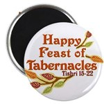"""Happy Feast of Tabernacles 2.25"""" Magnet (10 pack)"""