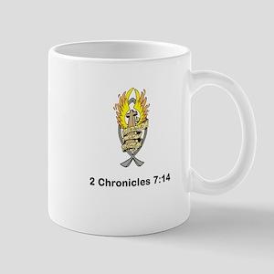 2 Chr 7:14 Gold Cross - Mug