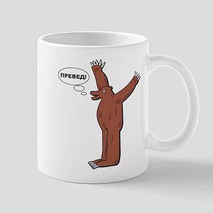 Bear!!! Mug