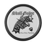 Skull Guitar Large Wall Clock