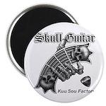 Skull Guitar Magnet