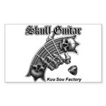 Skull Guitar Sticker (Rectangle)