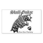 Skull Guitar Sticker (Rectangle 10 pk)