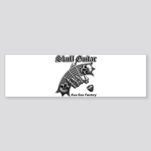 Skull Guitar Sticker (Bumper)