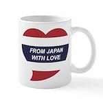 I love Thailand Mug