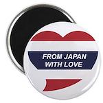 I love Thailand Magnet