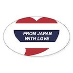 I love Thailand Sticker (Oval 10 pk)